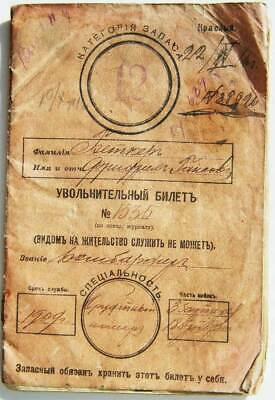 Extremely Rare Russian Document 3d Battery 19th Artillery Brigade, 1909