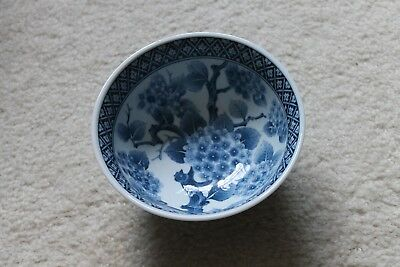 Vintage/Antique Japanese/Chinese blue & white porcelain bowl w. flowers & trees