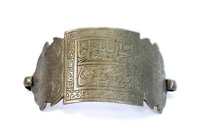 Antique Ottoman Indo Islamic Hand Calligraphy Brass Armlet Collectible. G3-54 CA
