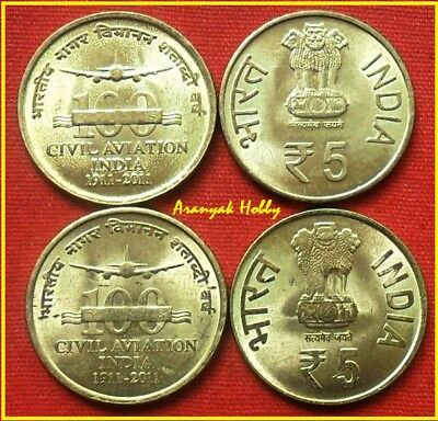 Die variety - Mule coin. 5 Rs 2011 - 100 Years Civil Aviation India Kolkata mint