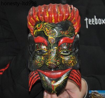 Chinese lacquerware wood Painted Hand-carved laugh face people Mask Wall Hanging