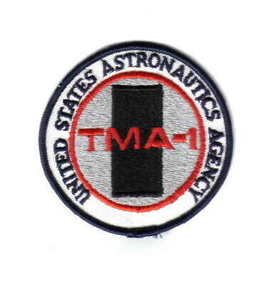 2001: A Space Odyssey Monolith TMA-1 Logo Embroidered Patch NEW UNUSED