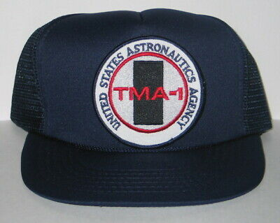 2001: A Space Odyssey Monolith TMA-1 Logo Embroidered Patch Baseball Cap Hat NEW