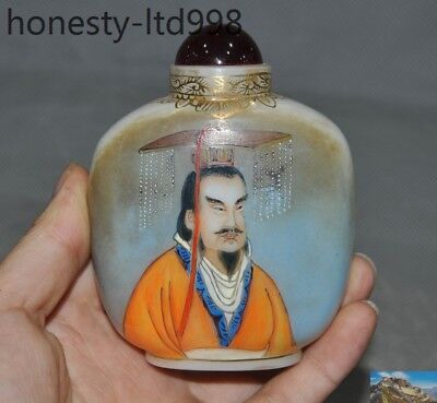 marked old China Glass glaze Hand-painted Ancient Han Wudi statue snuff bottle
