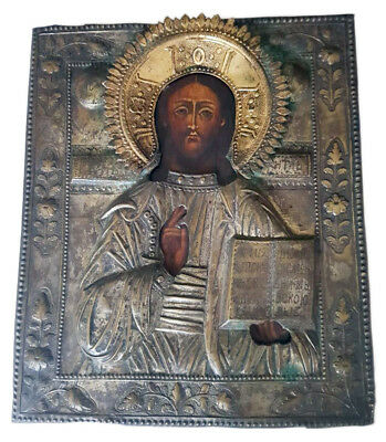Antique 19th C Russian Hand Painted Wooden Icon of Jesus Christ in Brass Riza