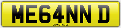 Megan Megans Megs Number plate ME64 NND CHERISHED CAR REG MEGAN D MEGHAN MEG UK