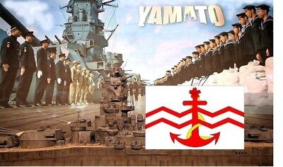 The Death Of The Japanese Battleship Yamato  Japan Ww2  Color Dvd  Movie Dvd
