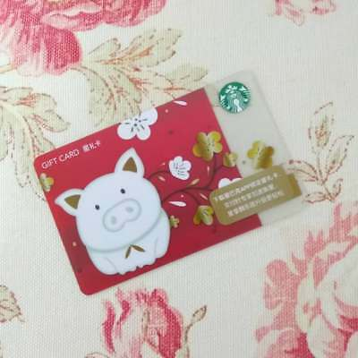 2019 Starbucks China Red Pig Gift Card Pin Intact