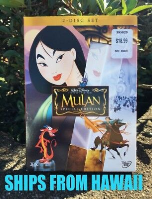 Authentic Disney: Mulan (DVD 2-Disc Set, Special Edition) Family Animated Movie