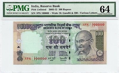 "Tt Pk Unl India 100 Rupees ""Super Special S/N # 100000 With 1Pn Block #"" Pmg 64"