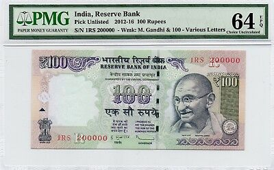 Tt 2012-16 India 100 Rupees Super Special S/n # 200000 With 1Rs Block# Pmg 64Epq