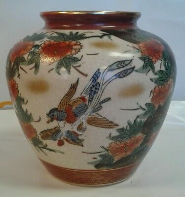 Antique Asian Hand Painted Porcelain Vase Marked Beautiful birds flowers gold