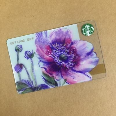 2016 China Starbucks Spring Purple Flowers Gift Card Pin intact