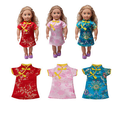MagiDeal 18 inch Doll Cheongsam Dress Chinese Gown for AG American Doll Doll