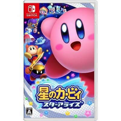 Kirby Star Allies (English/Chi Ver) for Nintendo Switch NS