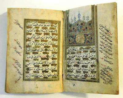 Arabic Illuminated Manuscript of Jazuli's Guide to Good Deeds, Early 19th Cent.