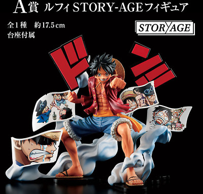 Ichiban Kuji One Piece Story Age Monkey D Luffy Figure A