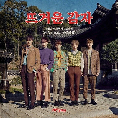 N.FLYING [THE HOTTEST:N.FLYING] 3rd Mini Album CD+Photo Book+Card+Poster SEALED