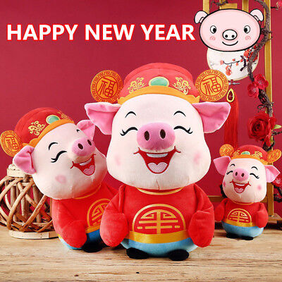 2019 NEW YEAR Kids Baby Toys Chinese Zodiac Mascot Wealth Plush Pig Doll Toys