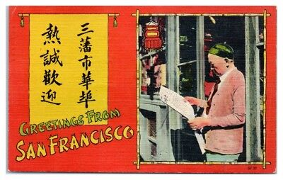1948 Greetings from San Francisco, CA Chinatown Postcard