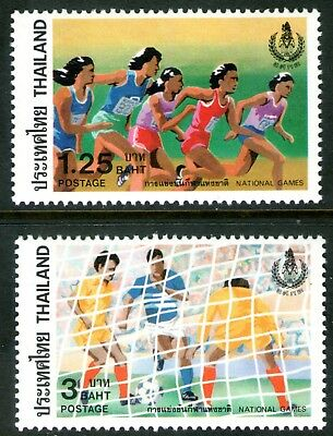 Thailand 1984 17th National Games set of 2 Mint Unhinged