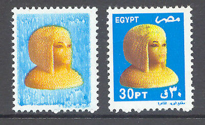 EGYPT 2002 Bust of Queen Merit-Aton U/M MAJOR VARIETY: NO COUNTRYNAME - NO VALUE