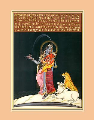 Ardha-Narishvara Shiva with Child Ganesha in Lap - Water Color Painting on Paper
