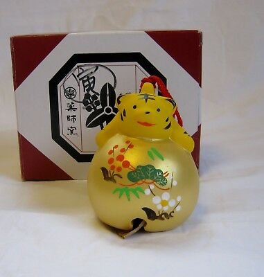 """Japanese Vintage Clay Bell Hand Painted Tiger Lucky Charm Dorei """"yakushido"""" made"""