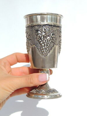 Vintage Etched Silver Plated Wine Cup / Goblet For Kiddush Judaica Jewish Israel