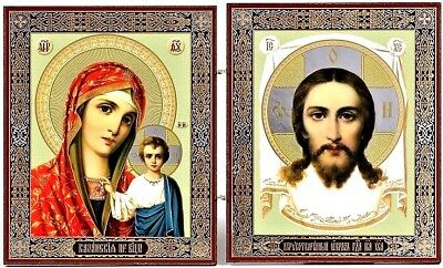 Lord Almighty Our Lady Kazanskaya Russian Orthodox icon Diptych Silver Gold