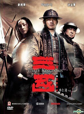 Three Kingdoms: Resurrection Of The Dragon Blu-ray Andy Lau  Sammo Hung  Eng Sub