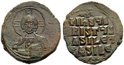 FORVM aEF Byzantine Anonymous Follis A3 Superb Bust of Christ King of Kings!