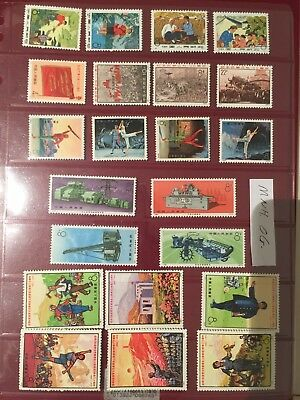 China Serial Number Stamps1970s Complete