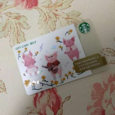 2019 Starbucks  China New Year Of Pig Three Pigs Rejoice Gift Card Pin Intact