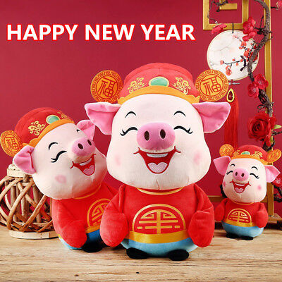 Kids Baby Toy 2019 Chinese New Year Zodiac Mascot Wealth Plush Pig Doll Toys US