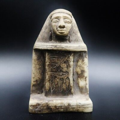 Very Rare Ancient Egyptian PATAIKOS Figure Amulet, 25th Dynasty, ca. 747-656 B.C