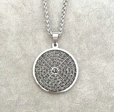 99 Names Of Allah Pendant Necklace Jewellery New Islamic Gift For Men Women