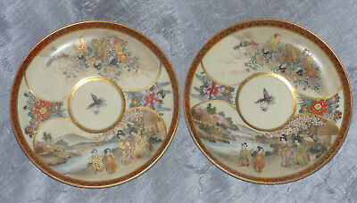 Fine Pair Japanese Satsuma plate with Beautiful details - Antiques from Ryozan