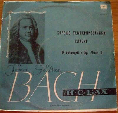 SAMUIL FEINBERG BACH: The Well-Tempered Clavier Vol.2. MELODIYA. 3 LPs.