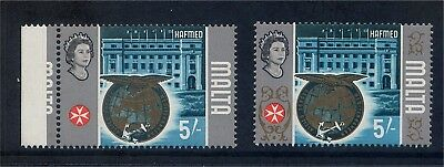 Malta QE 1965 5/- Value with GOLD FRAMEWORK OMITTED Unmounted Mint