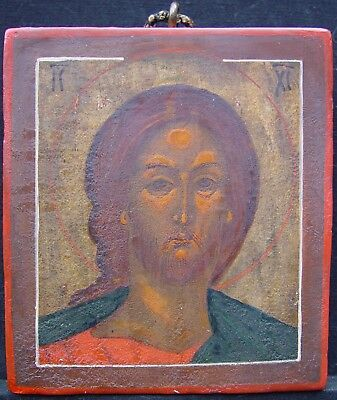 Old Antique Russian Icon Alte Ikone Christ with the 'Fiery Eye', 19th Century