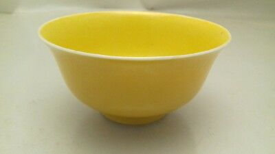 Vintage Antique Chinese Monochrome Porcelain Yellow Bowl Dish