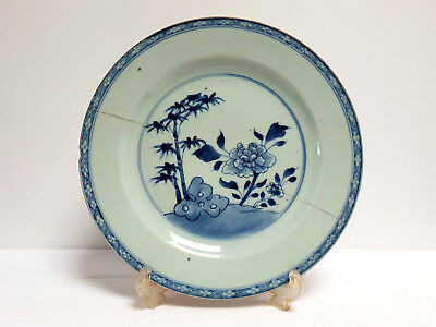 18th. Century Antique Chinese Blue & White Porcelain Plate Kangxi