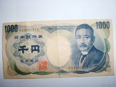 Vintage Japanese Currency-1000 Yen  Nippon Ginko Circulated