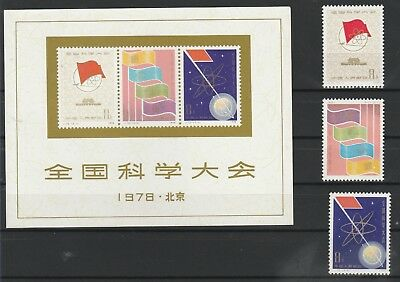 CG.347- China stamps,1978, MNH ,National Science Conference