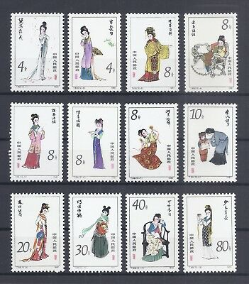 "~.108 - China stamps, 1981, MNH, ""A dream of Red Mansions"""