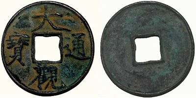 China-Ancient-Bronze-coin