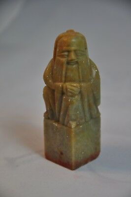 Sceau Cachet Chinois Ancien Antique Chinese Carved Stone Seal