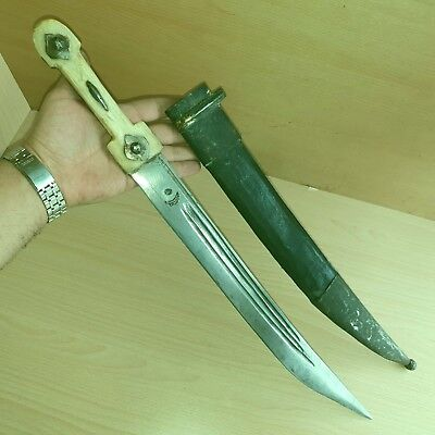 10# Old Rare Antique Islamic Balkan Caucasus Russian Dagger Kindjal Kinzal Signe
