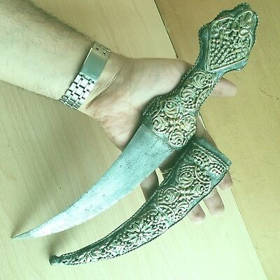 17# Old Rare Antique Islamic Ottoman Filigree Dagger Jambiya Knife Khanjar